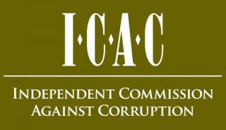 ICAC-logo